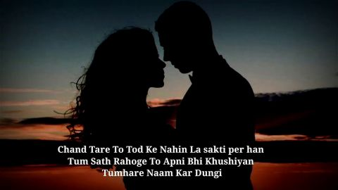 Best Shayari Status For Propose Day