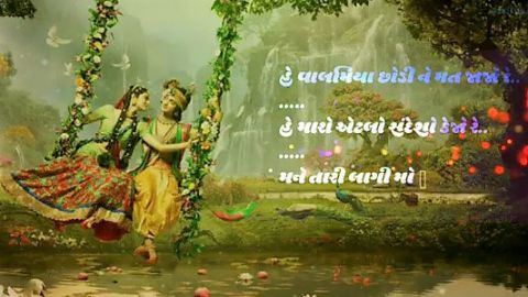 Happy Navratri Video Download For Radha Krishna Whatsapp Status Gujarati
