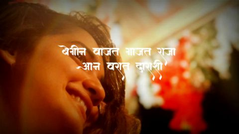 Best Whatsapp Status Video In Marathi Song Free Download