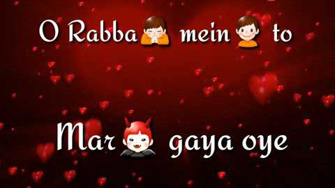 Rabba Main To Mer Gaya