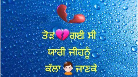 Devdas 2-0 - Karan Benipal New Punjabi Song 2019