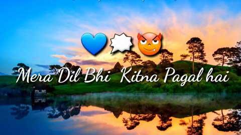 Mera Dil Bhi Kitna Pagal Hai