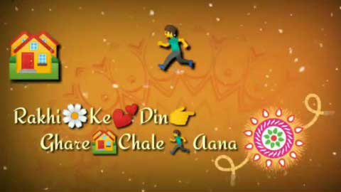 New Happy Raksha Bandhan Status Downlaod
