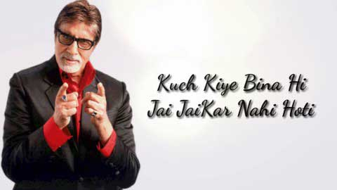 Amitabh Bachchan Motivational Status