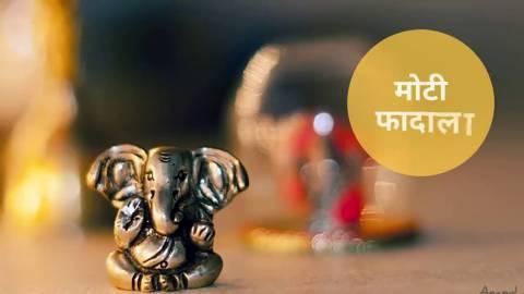 Pratham Ganesh Besado Gujarati Status Video