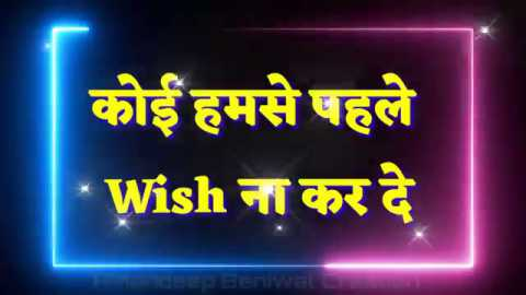 Best Happy New Year Wishes In Hindi New Year Whatsapp Status Video