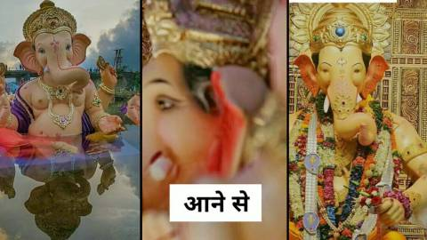 Riddhi Sidhhi Shree Ganesha Status Video