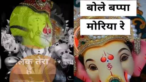 Vighnaharta Shree Bappa Ganpati Video