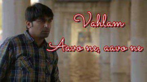 Vhalam Aavo Ne Best Sad Love Status Video In Gujarati