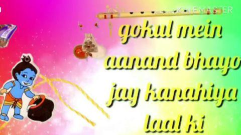 Hathi Ghoda Palki Best Janmashyami Song Status