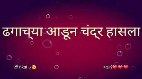 Krishna Janmala Status Video