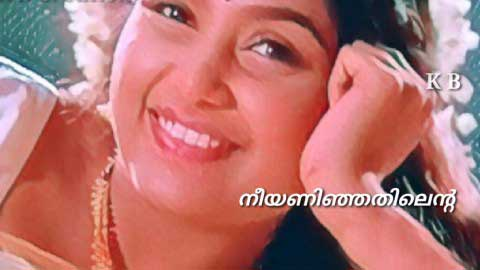 Malayalam Whatsapp Status Video Aavani Ponnoonjaal Aadikkam
