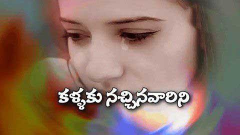 Telugu Video Status For Whatsapp