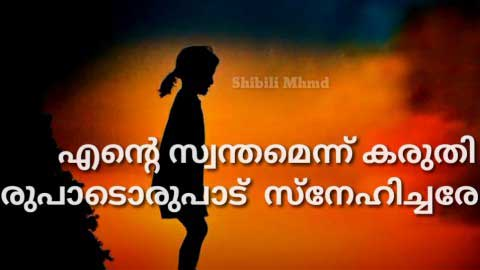 Malayalam Sad Lines Whatsapp Status Video