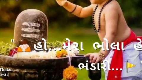 New Gujarati Status Song For Happy Mahashivratri Wishes