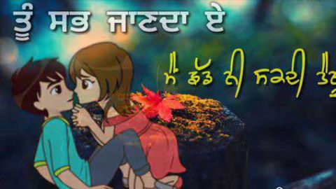 Tenu Mein Bana Ke Bheje - Punjabi