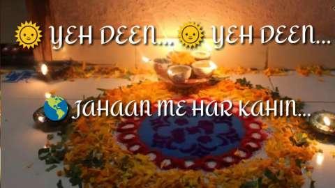 Whatsapp Status Diwali In Hindi Video Song