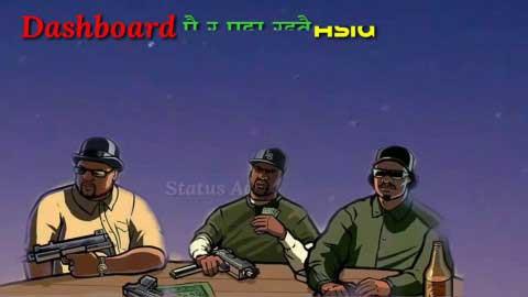 Nangu Modalu Ningu Modalu Hurt Touching Status In Kannada