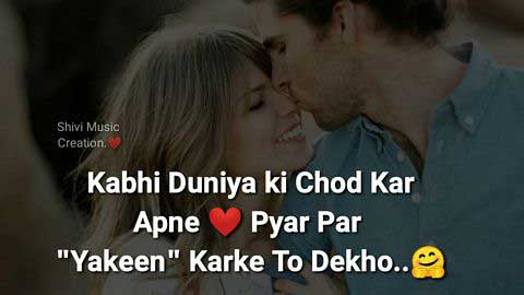 True Love Feelings Awesome Status