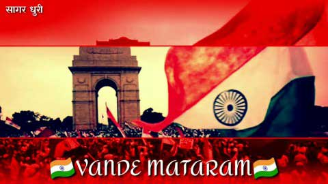 Vande Mataram Energetic Independence Day Song Status