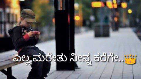 Good night all picture download for whatsapp status kannada