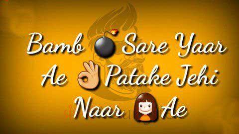 Bamb Jatt Ka Bamb Gaana - Jazzy B