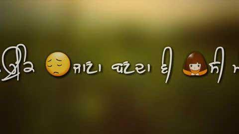 Sad Dialogue - Punjabi Whatsapp Status In Punjabi