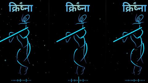 Krishna Special Janmashtami Video Download For Whatsapp