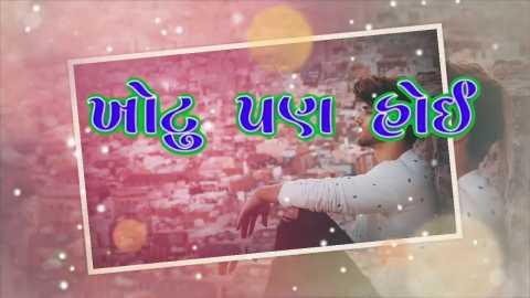 Bewafa Kehta Pehla So Var Vicharaje Gujarati Status