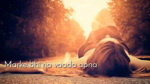 Tere Naam Hamne Kiya Hai Love Hindi Status