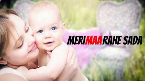 Special Words For Mom On Mothers Day In Hindi Song