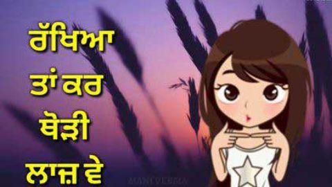 Ikko Vaari - Punjabi Whatsapp Punjabi Video Status