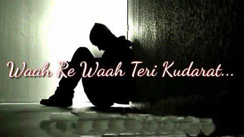 Tadap Tadap Ke Sad Whatsapp Video Status Download