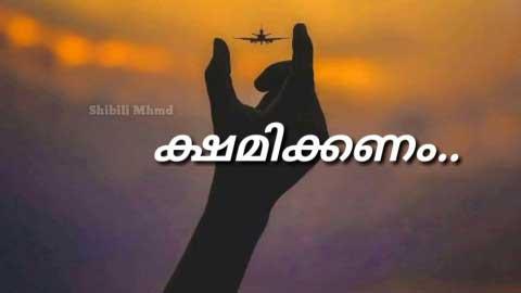 Malayalam Sad Whatsapp Status Video Download