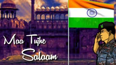 Maa Tujhe Salaam