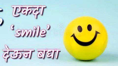 Marathi Status Good Status Video Download