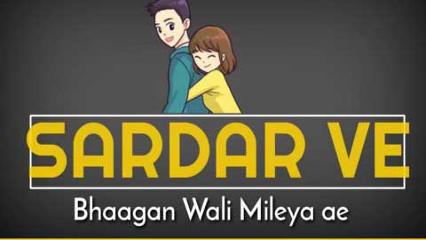 Mere Wala Sardar Punjabi Status Video Download | Video Song Status