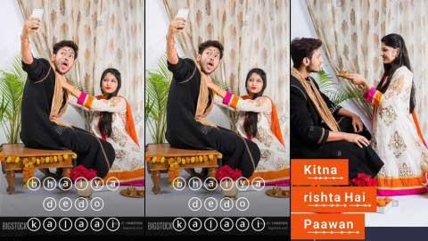 Meri Rakhi Ki Dor Full Screen Video Status