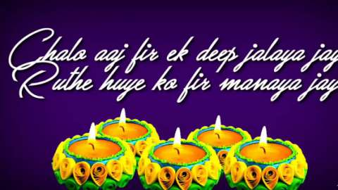 Meaningful Happy Diwali Status Video Download