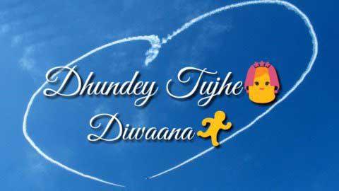 O O Jaane Jaana Dance Status Video Song Download