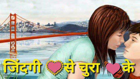 Zindagi Se Churake Whatsapp Status Video