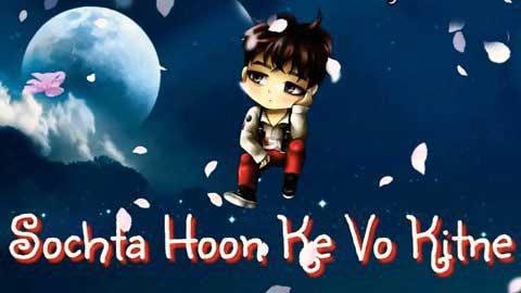 Sochta Hoon Ke Woh Kitne Masoom The