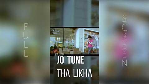 Tujhe Bhula Diya Female Acoustic