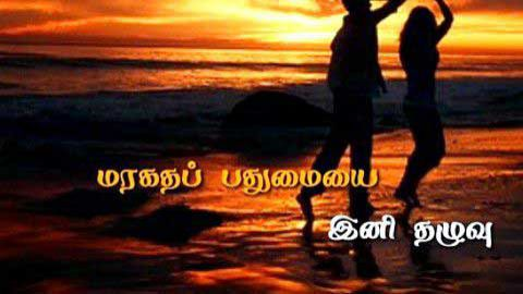 100+ Tamil Whatsapp Status Video Download | Love Tamil ...