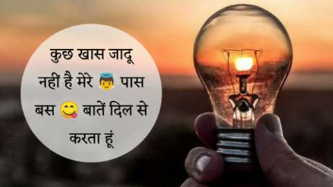 Best Motivational Whatsapp Status Video 2019 Inspire Hindi