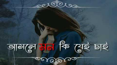 Lovely Belgali Status Video For Whatsapp {New Feb 2019} Download