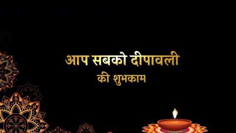 Awesome Diwali Status Video Download 2019