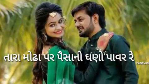 Desi Desi Na Kare Whatsapp Video Song Status Download