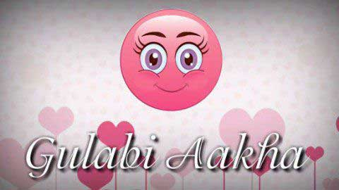 Gulabi Aankhen Latest Punjabi Video Status 2019