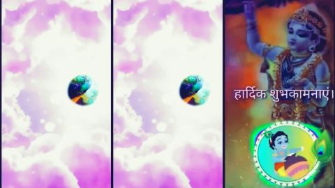 Govinda Ala Re Happy Janmashtami Wishes In Hindi